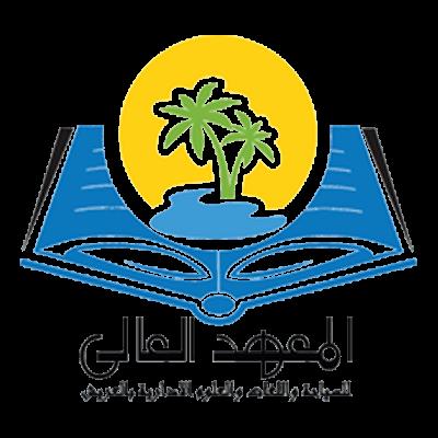 معهد سيناء العالي للسياحة و الفنادق